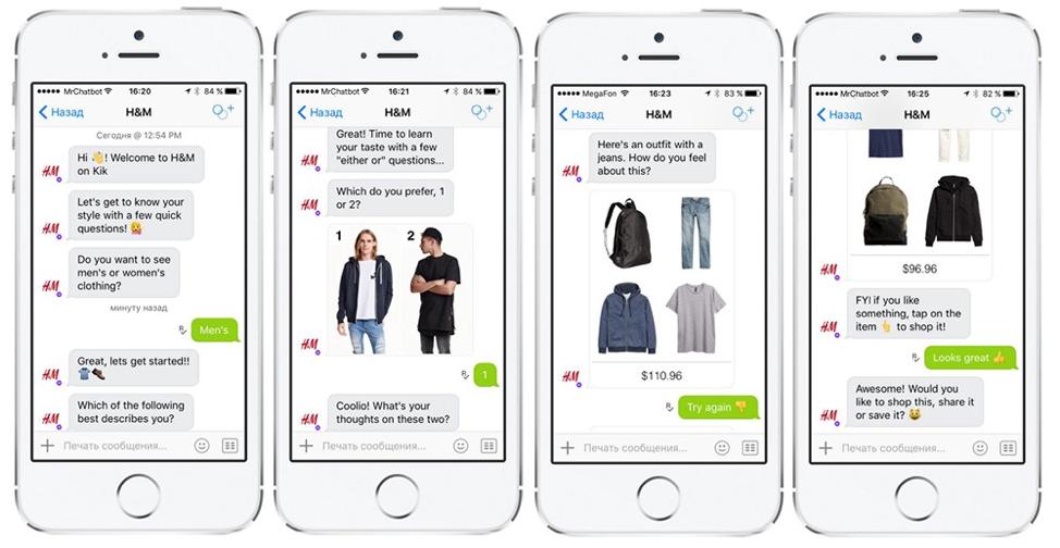Chatbot su smartphone