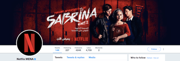 Netflix-mena-twitter-cover-photo