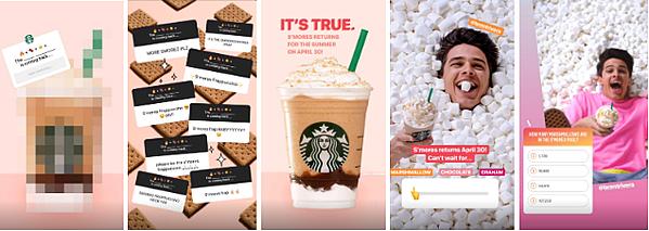Storia di Starbucks Instagram