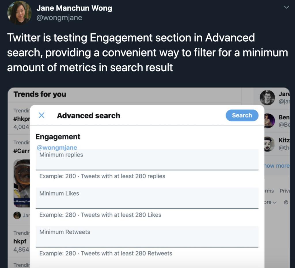 Twitter marketing 2020
