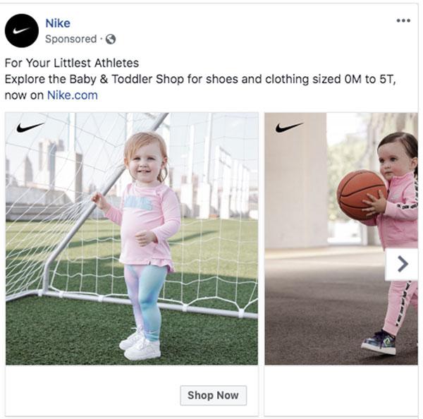 Annuncio Nike giostra
