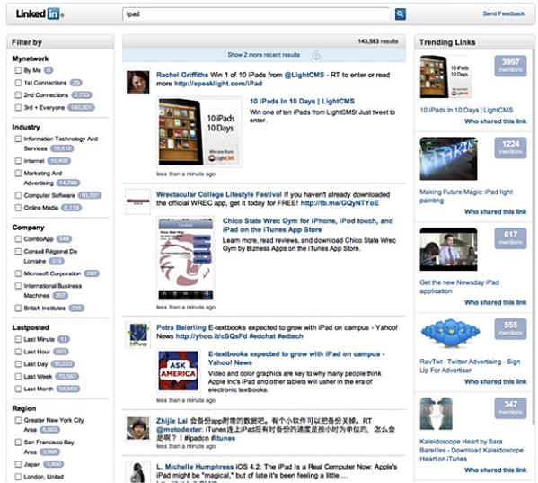 "LinkedIn in 2010"" srcset=""https://blog.hubspot.com/hs-fs/hubfs/image-3806.png?width=300&name=image-3806.png 300w, https://blog.hubspot.com/hs-fs/hubfs/image-3806.png?width=600&name=image-3806.png 600w, https://blog.hubspot.com/hs-fs/hubfs/image-3806.png?width=900&name=image-3806.png 900w, https://blog.hubspot.com/hs-fs/hubfs/image-3806.png?width=1200&name=image-3806.png 1200w, https://blog.hubspot.com/hs-fs/hubfs/image-3806.png?width=1500&name=image-3806.png 1500w, https://blog.hubspot.com/hs-fs/hubfs/image-3806.png?width=1800&name=image-3806.png 1800w"" sizes=""(max-width: 600px) 100vw, 600px"