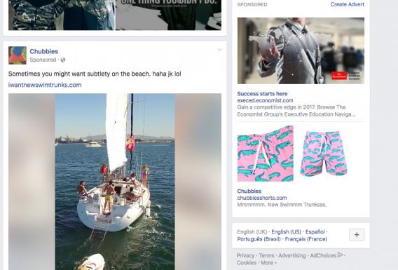esempio di interessi nel profilo Facebook.